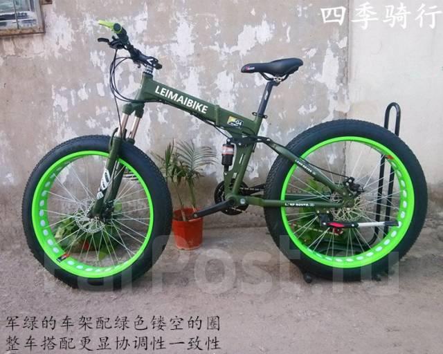 Велосипед горный Fatbike (облегченная рама, алюминий) в Уссурийске. Под заказ