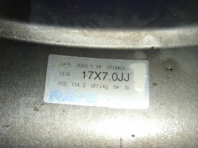 RAYS Versus. 7.0x17, 5x114.30, ET48, ЦО 73,1мм. Под заказ