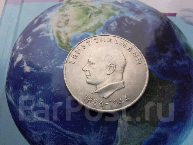 ГДР 20 марок 1971 Эрнст Тельман