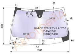Стекло лобовое в клей MERCEDES BENZ A CLASS(W176) HBK 12- XYG SOLAR-W176-VCS LFW/X