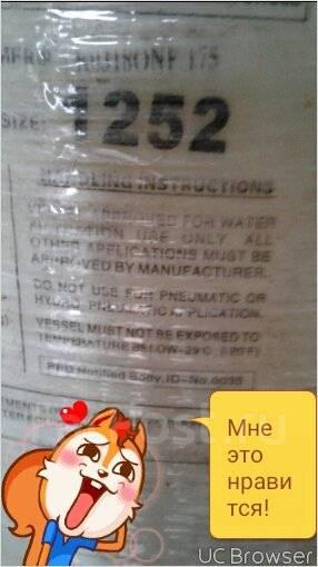 Самоочистная установка обезжелезования воды 1252