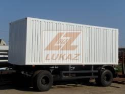 Нефаз 8332. Прицеп для перевозки взрывчатых веществ на базе Нефаз-8332, 9 350 кг.