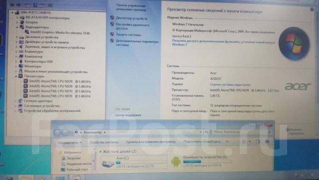 "Acer. 10.1"", ОЗУ 1024 Мб, диск 250 Гб, WiFi, аккумулятор на 3 ч."