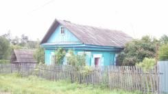 Продам дом. П.Елабуга, р-н Хабаровский, площадь дома 56 кв.м., отопление твердотопливное, от частного лица (собственник)