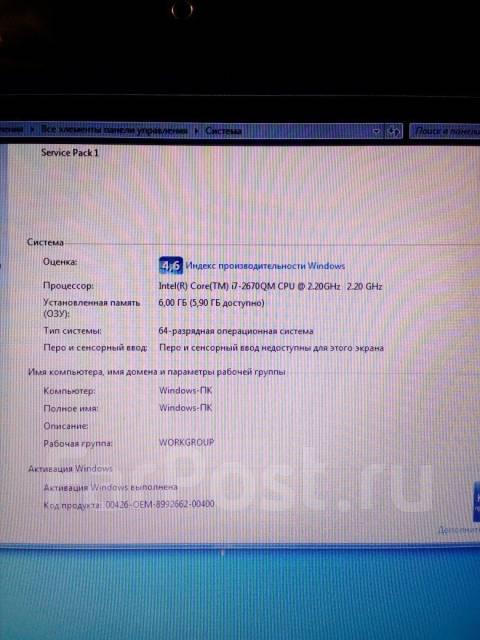 Dell Inspiron. диск 500 Гб, WiFi, Bluetooth