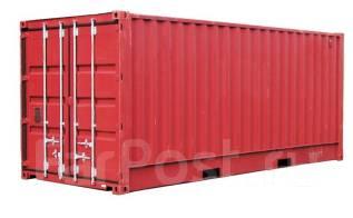 Куплю контейнер | Выкуп контейнеров | Скупка контейнеров| Дорого |
