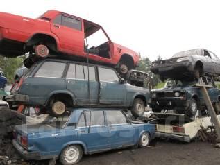 Срочный выкуп битых авто | после дтп | на запчасти | на метал |