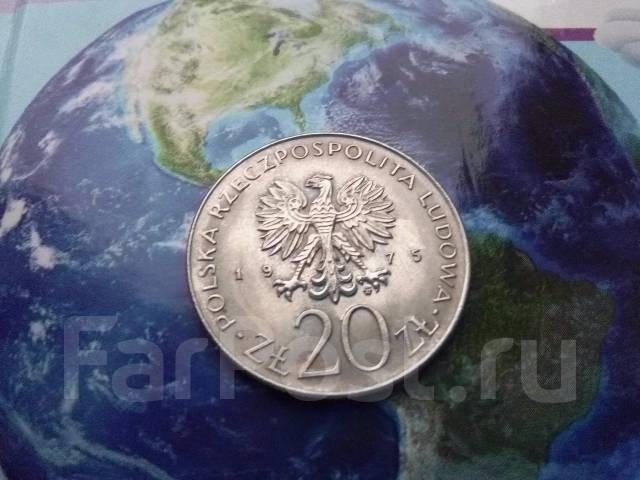 Польша. 20 злотых 1975 Международный Год женщины