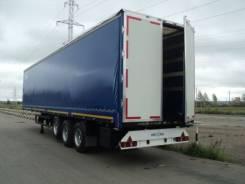 Нефаз 93341-08. Нефаз 93341-14-08(оси SAF. подъёмн ось, имп шины), 32 000 кг.