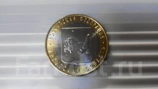Иркутская область 10 рублей 2016г.