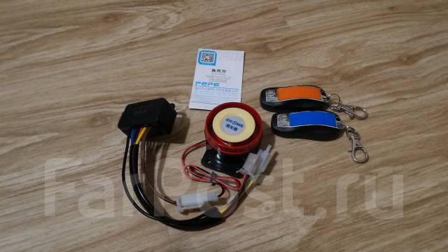 Сигнализация EC-E3001 для электроскутера