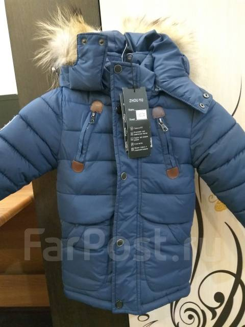Новая зимняя куртка на стройного мальчика(шапка в подарок). Рост: 98-104 см