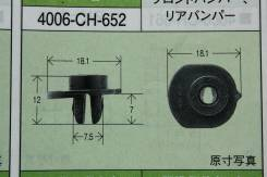 Клипса CH-652/ 90107-SX0-003, Moveon, Япония