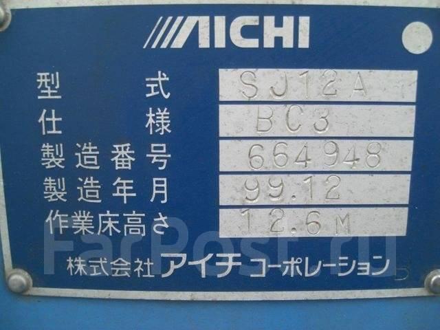 Isuzu Elf. , 4 600 куб. см., 16 м. Под заказ