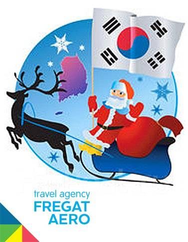 Южная Корея. Сеул. Экскурсионный тур. Туры на Новый год и Новогодние каникулы в Южную Корею