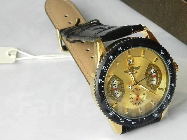 Часы с автоподзаводом.