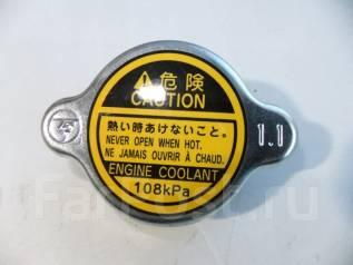 Крышка радиатора. Toyota: Grand Hiace, Regius Ace, Land Cruiser, ToyoAce, Quick Delivery, Granvia, Mega Cruiser, Touring Hiace, Hiace, Land Cruiser Pr...