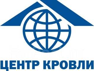 улица Тамбасова, центр кровли хабаровск официальный сайт вакансии идеи России