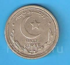 1/2 рупи 1951 г. Пакистан.
