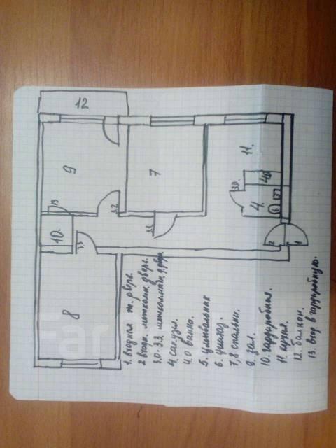 3-комнатная, улица Рабочая 1-я 68. беризарино, частное лицо, 53 кв.м. План квартиры
