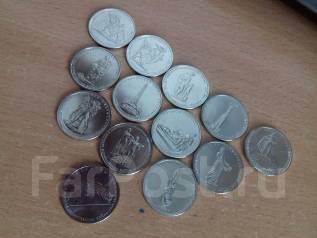 Продам комплект монет ВОВ 1941-1945 (номинал 5 рублей)