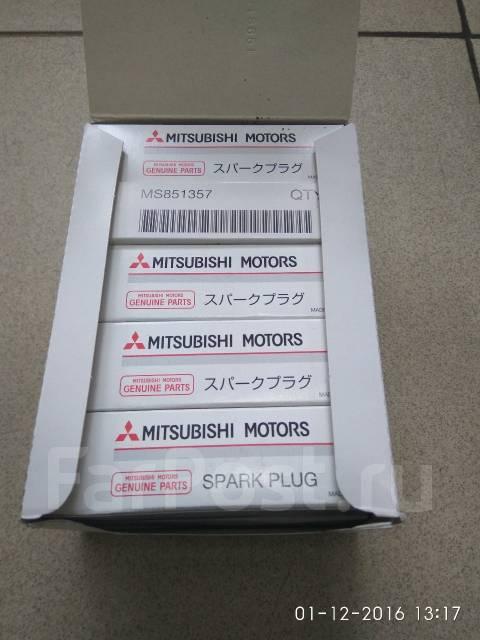 Свеча зажигания. Mitsubishi: Mirage, Carisma, Delica Space Gear, Lancer Cedia, Eterna, Airtrek, Delica, FTO, Galant, RVR, Chariot, Libero, Delica Star...