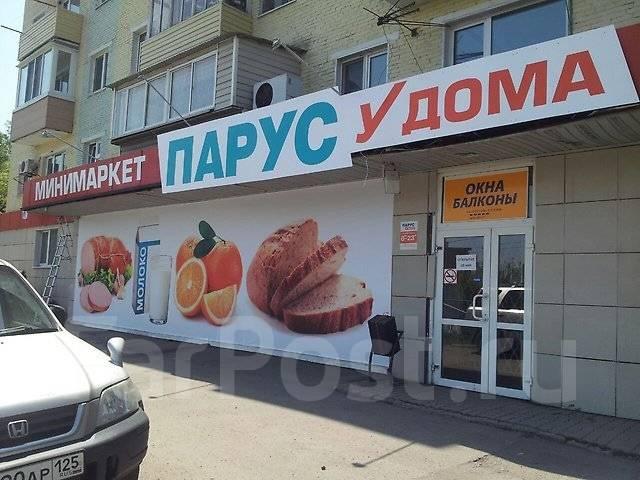 Cеть супермаркетов «Парус у Дома» возьмёт в аренду помещение от 100 м
