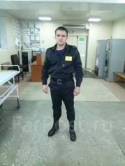 Охранник. Средне-специальное образование, опыт работы 4 месяца