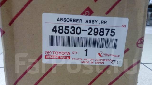 Амортизатор. Toyota Verossa, GX115 Toyota Mark II Wagon Blit, JZX115, GX115 Двигатели: 1GFE, 1JZGE