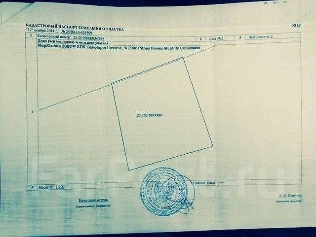 Фетисов Арена- 10 соток . Отличное предложение во Владивостоке. 1 000 кв.м., собственность, от агентства недвижимости (посредник). Схема участка