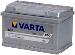 Varta. 74 А.ч., производство Европа