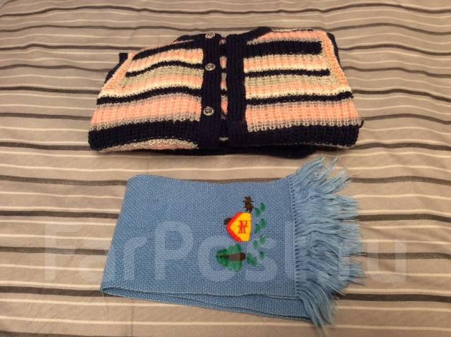Вязанный костюм ( в подарок шарф). Рост: 86-98 см