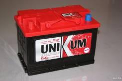 Unikum. 75 А.ч., производство Европа