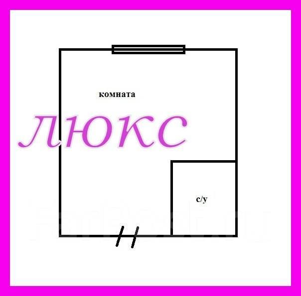 Гостинка, улица Луговая 50а. Баляева, агентство, 24 кв.м. План квартиры