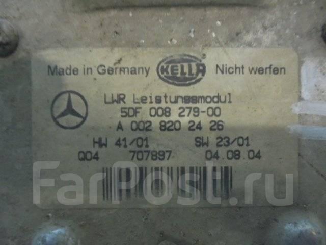Корректор фар. Mercedes-Benz