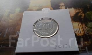 Ливан. 500 ливров 2012 года. UNC!