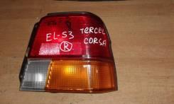 Стоп-сигнал. Toyota Corolla II, EL53, EL51, NL50, EL55 Toyota Corsa, EL53, EL55, EL51, NL50 Toyota Tercel, EL55, NL50, EL51, EL53