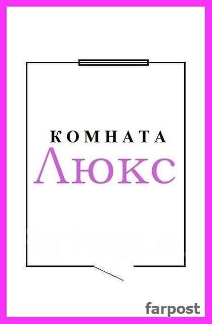 Комната, улица Днепровская 14. Столетие, агентство, 14 кв.м. План квартиры