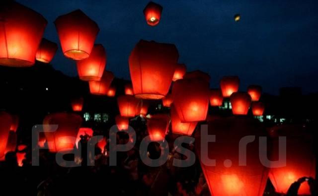 Продам китайский воздушный фонарь