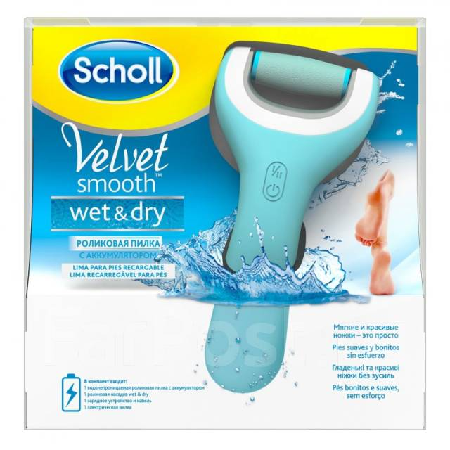 Новая водонепроницаемая роликовая пилка Scholl, отличное качество