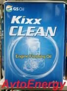 Kixx. Вязкость ENGIN CLEAN, ПРОМЫВОЧНОЕ, синтетическое
