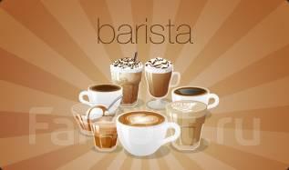 Бариста-продавец. Бариста в Coffee Spirit. ИП Долгих А.О. Остановка Центр