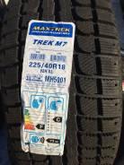 Maxtrek Trek M7. Зимние, без шипов, 2015 год, без износа, 4 шт