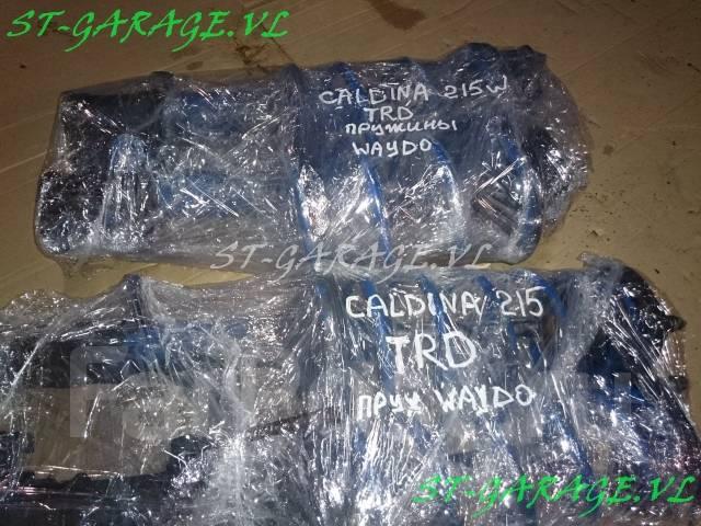 Амортизатор. Toyota Caldina, ST215W