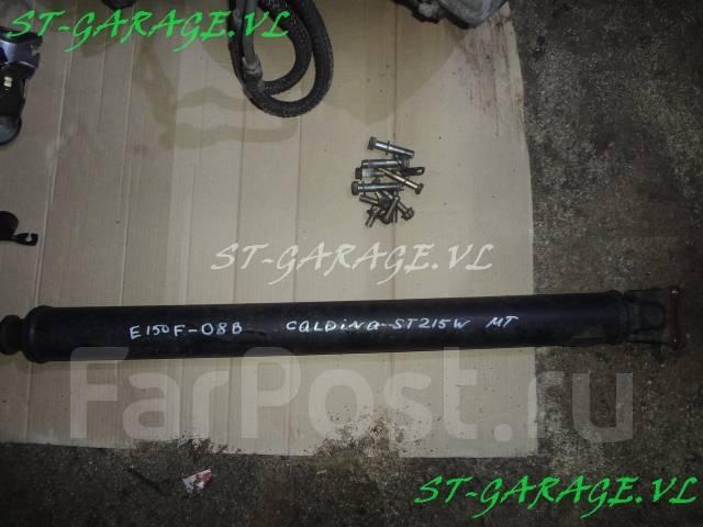 Механическая коробка переключения передач. Toyota Caldina, ST215W Двигатель 3SGTE