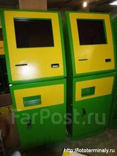 Продажа биржевых(лотерейных)терминалов и Скупка .