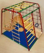 """Детский спортивный комплекс для дома """"Мой малыш"""""""