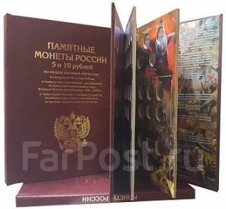 Альбом-книга в коже 40 монет посвященных 70 лет победы - 3 серии монет