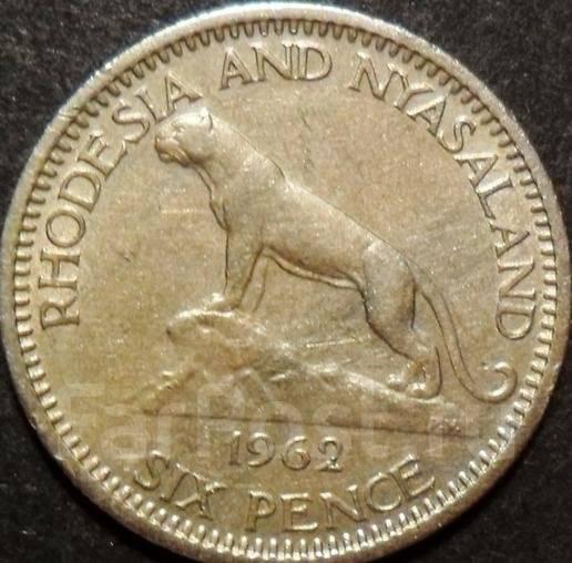 Родезия и Ньясаланд 6 пенсов 1962 года .