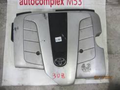 Крышка двигателя. Lexus: GS430, LS460, GS300, GS460, LS400, GS350, LS430, GS400, LS350 Двигатель 3UZFE